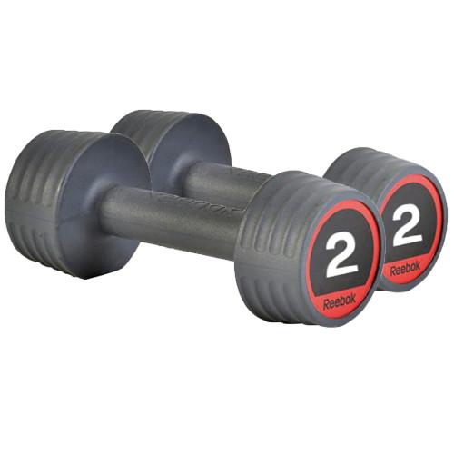 Productafbeelding voor 'Reebok Rubber Dumbbellset (2 x 2kg)'