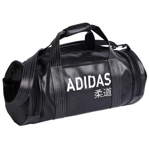 Adidas ronde judo sporttas kopen? Sporten/Accessoires/Sporttassen met voordeel vind je hier
