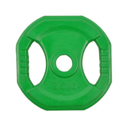 Productafbeelding voor 'Vierkant halterschijf voor Pump Set (2.5 kg)'