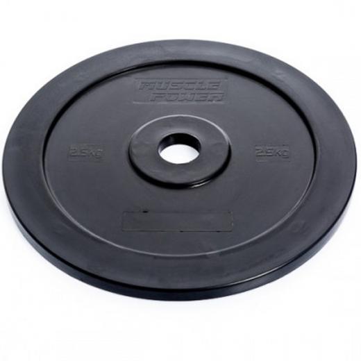 muscle_power_technique_plate_2_5kg_main