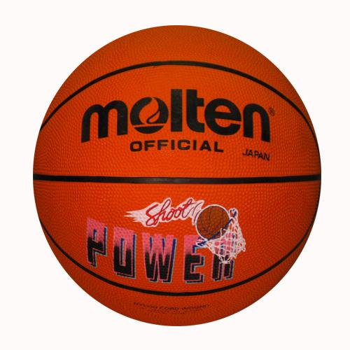 Productafbeelding voor 'Basketbal Molten B7R-Power'