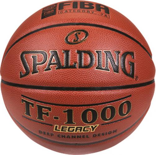 Productafbeelding voor 'Spalding basketbal TF 1000 indoor'