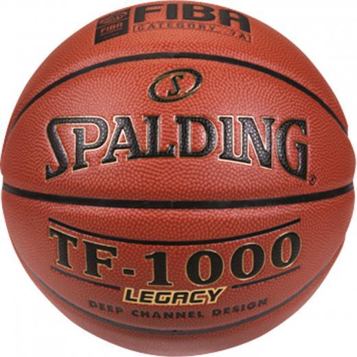 Spalding_basketbal_legacy_main