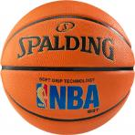 Spalding_basketbal_outdoor_main