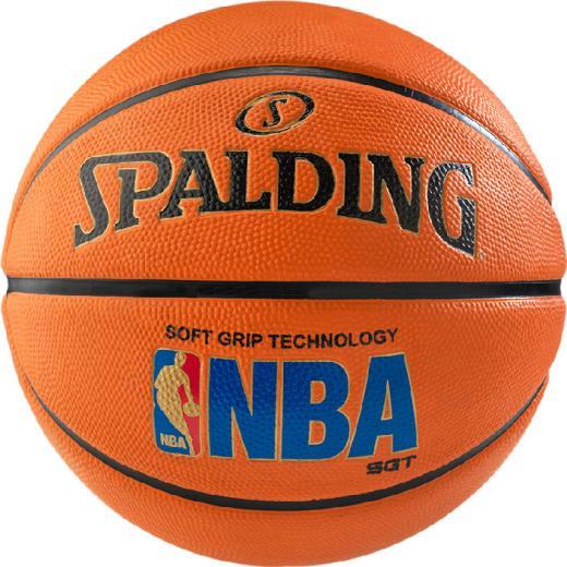 Spalding_basketbal_outdoor_main