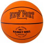 Basketbal_newport_maiun