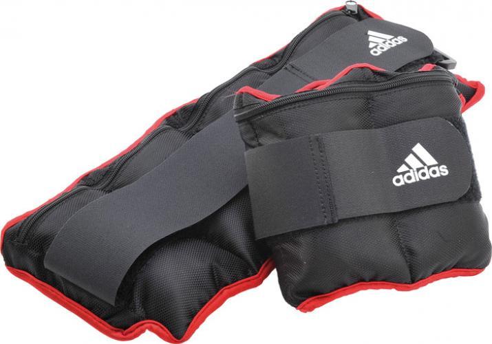 Productafbeelding voor 'Adidas verstelbare pols- en enkelgewichten'