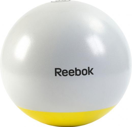 Productafbeelding voor 'Reebok gymbal Studio (55 - 75 cm)'