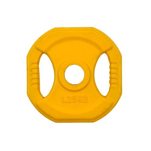 Productafbeelding voor 'Vierkant halterschijf Pump Set (1.25 kg)'