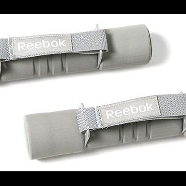 Reebok_Handgewichten_0.5_kg_