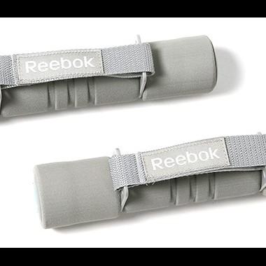 Reebok_Handgewichten_1kg